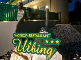 Hotel Restaurant Ulbing