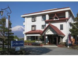 Noble Inn Nagaya