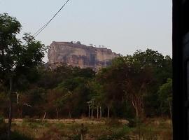 Sigiriya rock park Accommodation