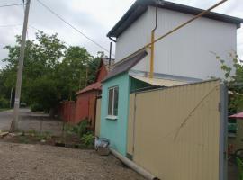 Guest House on Zheleznodorozhnaya