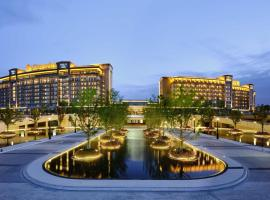 Primus Hotel Shanghai Sanjiagang - Pudong International Airport / Disney