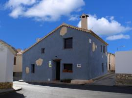 El Pajar de la Abuela, Arcas (Fuentes yakınında)