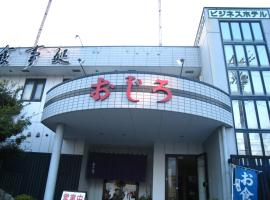 Business Hotel Ojiro, Makinohara (Idozawa yakınında)