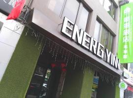 Energy Inn-Taipei Main Station
