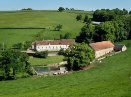 Domaine de Drémont, Anthien (рядом с городом Corbigny)