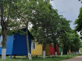База отдыха «Хуторок Дофиновка»