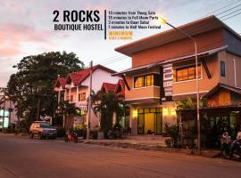 2 Rocks Boutique Hostel