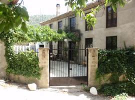 Molino Lorca, Cortijada Los Chorreros (рядом с городом Serval)