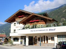 Hotel Garni Glück Auf, Майрхофен