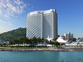 Utop Marina Hotel & Resort