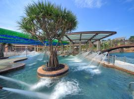 Jin Yong Quan Spa Hotspring Resort