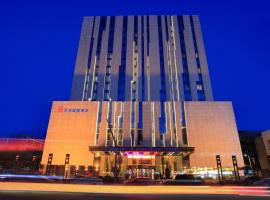 Shenyang Tianfeng International Hotel