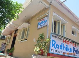 Radhika palace