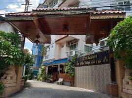 Vanlisut Hotel Ngamwongwan