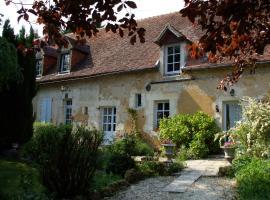 Jardin la Bourdonnière, Réveillon (рядом с городом La Chapelle-Montligeon)