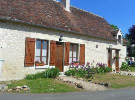 La Confiance at Champ d'Oeuf, Azay-le-Ferron (рядом с городом Saint-Michel-en-Brenne)