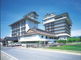 Hotel Seifuuen, Shibata (Agano yakınında)