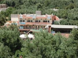 HOTEL AMALOU