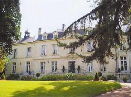 Château de Beaulieu, Сомюр (рядом с городом Dampierre-sur-Loire)
