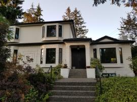 Vancouver Westside Home