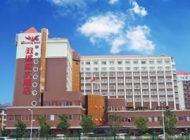 サンウェイ エアポート ホテル シェンヂェン チャイナ