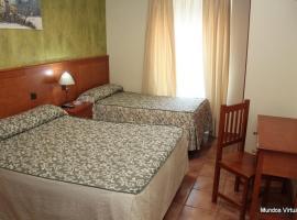 Nuevo Hostal Paulino, Трухильо (рядом с городом Torrecillas de la Tiesa)