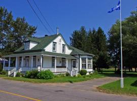 Maison de Campagne -Trudel, Herouxville