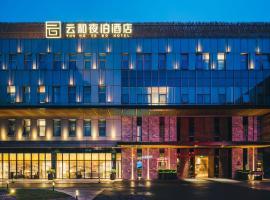 Yunhe Yebo Hotel (Shanghai International Tourism Resort Pudong Airport)