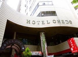 호텔 오헤도