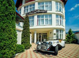 Bogema Premium Hotel
