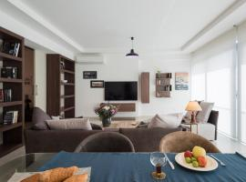 Antelias 1BD Apartment - Demco Tower