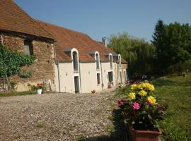 Chez Virginie, Saint-André-en-Terre-Plaine (рядом с городом Bussières)