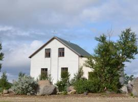 Guesthouse Gamli Bær