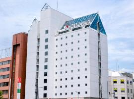 Hotel Wing International Asahikawa Ekimae