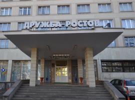 Hotel Druzhba-Rostov, Kislovodsk