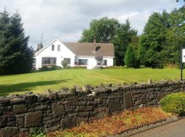 Quarrytown Lodge, Ballymena (рядом с городом Broughshane)