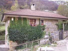 Casa Rural La Rectoral De Tuiza, Туйса-де-Арриба (рядом с городом Ла-Кортина)