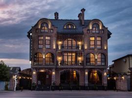 Бутик отель Столица