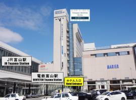 Toyama Chitetsu Hotel