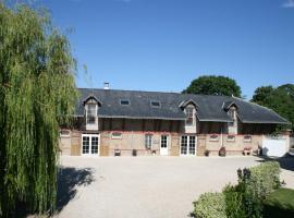 La Closerie des Sacres, Lavannes (рядом с городом Juniville)