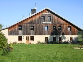Auberge de la Perdrix, Hauterive-la-Fresse (рядом с городом La Chaux)