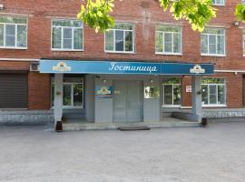 Gostinitsa on Martemyanova