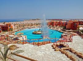 Faraana Heights Resort, Şarm El-Şeyh (Nabq yakınında)