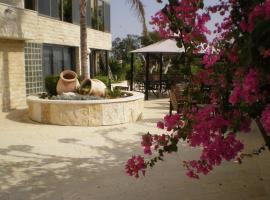 Marom Hotel, Haifa