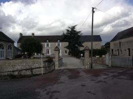 Domaine Saint-Hilaire, Saint-Hilaire-Petitville (рядом с городом Карантан)