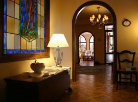 Hotel Golf Can Rafel, Корбера де Лиобрегат (рядом с городом Vallirana)