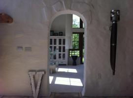 The Vandees, Aghalee (рядом с городом Ballinderry Upper)