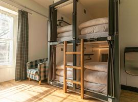 CoDE Pod Hostels - THE CoURT (Royal Mile Former Court & Jail)