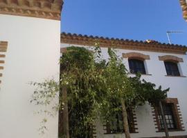 Casa Pepa, Almonaster la Real (рядом с городом Veredas)