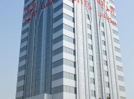 Al Raya Suites Hotel, Manama (Jidd Ḩafş yakınında)